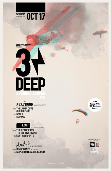 3deep450-4
